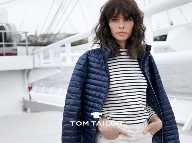 深化布局时尚产业 复星收购Tom Tailor GmbH所有股份